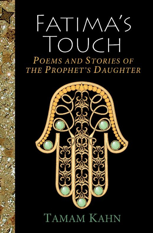 Fatimas Touch Front Cover new